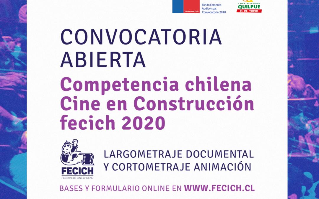Bases Convocatoria Cine en Construcción FECICH 2020